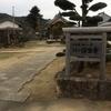 和歌山県有田市[得生寺(とくしょうじ)]までツーリング