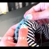 手編みのバッグに内布をつける方法