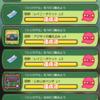 なめこの巣!!カビカビパーティーイベントコンプリート!!