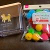 【1~2歳】100均グッズで作れる知育玩具・オモチャ【ダイソー】
