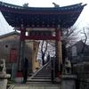 地蔵王菩薩像(中華義荘)