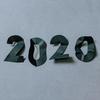 今年のエンジニアとしての振り返り2020٩( ᐛ )و