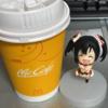 【変わったのは】マックの新プレミアムローストコーヒーがうまかった【俺の味覚?】
