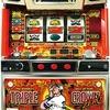 清龍ゲームジャパン「トリプルクラウンZERO-30」の筺体&情報