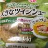 3/14(土) ヤマザキ   ほろにがい宇治抹茶のクリームなめらか小倉ホイップの大きなツインシューだよ