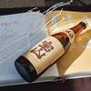 新潟 宝山 本醸造の味わいや香りを解説