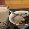 「冰讃(ピンザン)」台北でもかき氷を、それだけでは満足出来なくすぐ近くの「古早味豆花(グゥザオウェイドウホァ)」へも。。。