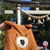 お熊さん!はじめての参拝!富山県高瀬神社