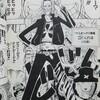 ワンピース【くれは】の初登場は何巻(何話)?