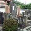 同じ苗字のお墓がいっぱい