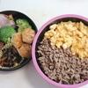 企画:昼ご飯の写真を募集します☆
