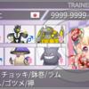 【剣盾S10 シングル】轟雷滅殺ゲンガバレルドサイ【最終275位】
