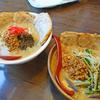 田所商店☆沖縄味噌炙りチャーシュー麺