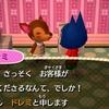 【とびだせどうぶつの森 amiibo+】 <住民厳選>  目指せ!『シカだらけの村』 Part.13