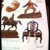 平櫛田中彫刻美術館