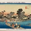 永谷園のお茶漬け 東海道五十三次カードを集める②
