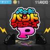 最近のゲーム日記。3DS・PSVitaの音ゲーをやり込み中