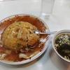 """長崎の旨い町中華:四川料理「伯水楼」 Good Local Chinese Restaurants in Nagasaki: """"Hakusuiro"""", A Sichuan style restaurant"""