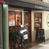 11月9日サイド食べ物in中野はエーライセンス (A-Licence)とデイリーチコと朝霞台は日高屋!