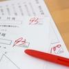 全国統一小学生テスト他、6月はテストがいっぱい?!