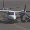 佐賀空港で小型機の左タイヤがパンク!滑走路上で動けなった影響で、滑走路を閉鎖する事態に!!