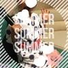 【夏休み】年中夏休みの過ごし方総まとめ
