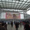 阪神競馬 桜花賞 馬主席