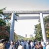 【三重】〜伊勢神宮・伊勢志摩スカイラインに行ってきました〜