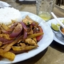 ペルー料理とお芋の意外な関係