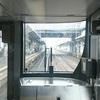湖東をはしる東海道線のふうけい