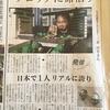 【東大出身】日本で唯一のレゴ社認定プロビルダー三井さん