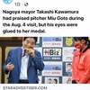 【恥】例の名古屋市長・ハワイの新聞サイトにも出てるし
