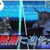 (♯03)【デジモンワールドネクストオーダー(PS4)】成熟期に進化っ!【デジモンワールド-next0rder-INTERNATIONAL EDITION】