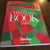 クリスマスギフトブック