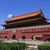 戦後70年 中国、平和への誓い