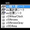アプリケーションハンガリアン+日本語は最強の変数名だ