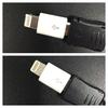 Amazonで激安の「Lightning - Micro USBアダプタ」はどうなんだろう→買ってみた