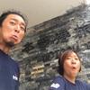 【7月5日 451日目】沖縄よ、ありがとう!!また 会う日まで…(T ^ T)
