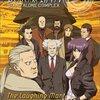 『攻殻機動隊 STAND ALONE COMPLEX The Laughing Man』(DVD)