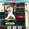 【プロ野球プライド】バッセンは目標達成。。。そして告知にビックリ