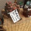 目的不合理なルール 〜典型的な日本の大企業〜