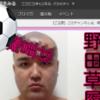【W杯】渋谷でゴミ拾いをしていたYouTuberが外国人に殴られる!【野田草履】
