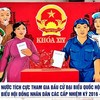 ベトナムの選挙