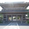 PT 鎌倉で定番コースを散策しよう!(2018年06月02日)
