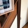 防災グッズを点検する 〜阪神淡路大震災から24年