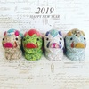 2019年もよろしくお願いします!