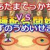 【モンパレ】ミルドラース 性格対決!あたまでっかちvsずのうめいせき!