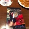 【レポート】秋葉にあるアニソンBARでゲームのお酒を飲んだ話。