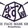 ららぽーとTOKYO-BAYにマスク専門店「ますく屋」 ファッションマスクに特化