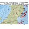 2015年10月07日 07時52分 山形県最上地方でM3.0の地震